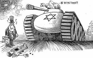 Israel Newst